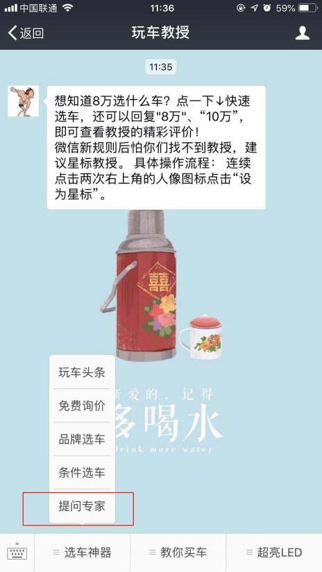 鸟哥笔记,新媒体运营,Ying lian zhang,运营方案,新媒体营销,小程序