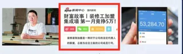 """【渠道运营】这套""""今日头条""""账户优化方案,小白也能转化超200%-一枚运营喵"""