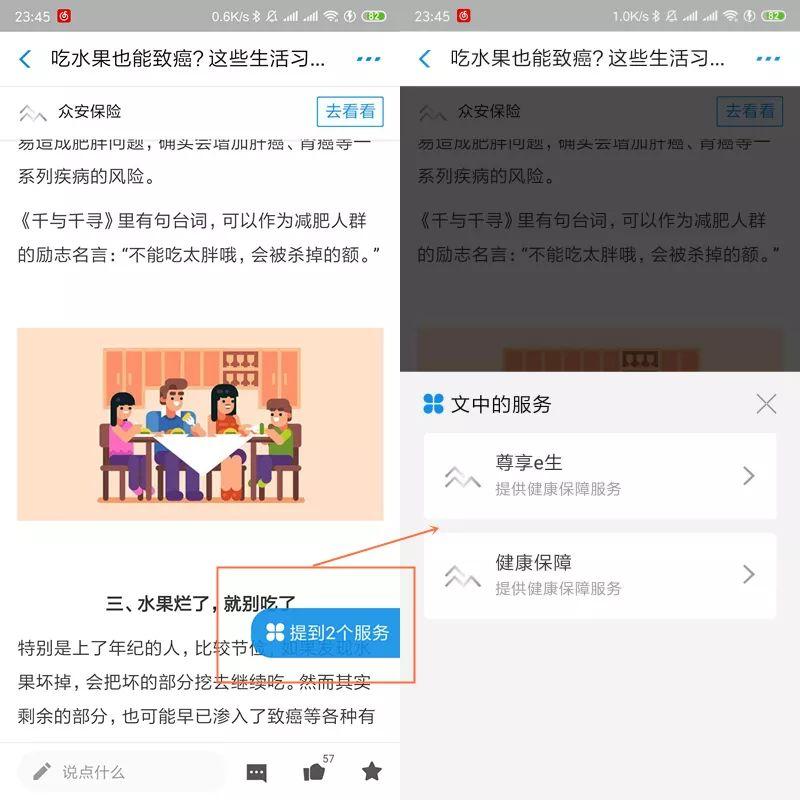 鸟哥笔记,新媒体运营,熊猫小队长,新媒体营销,转化,小程序