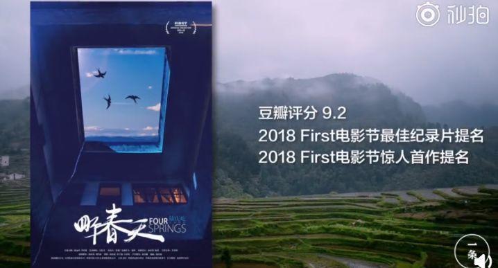 2019开年电影文案,你一定要看!