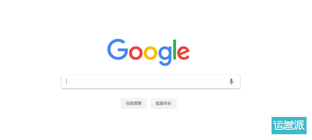 互联网时代还不了解搜索引擎的人生真是一滩烂泥!