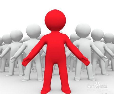 优秀网站运营专员必备的素质有哪些?