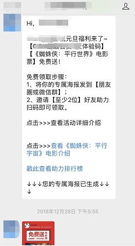 鸟哥笔记,活动运营,杨浩Howie,活动总结,活动案例,复盘