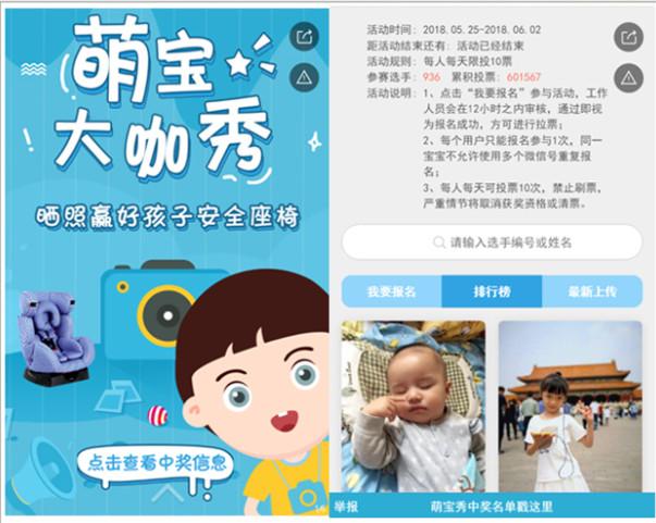 六一儿童节电商活动设计:不一样的思路与玩法