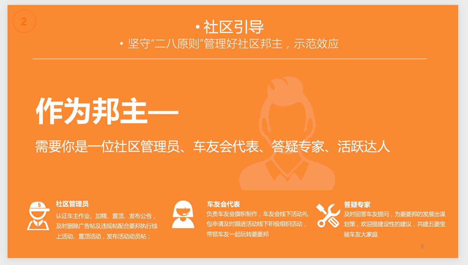 鸟哥笔记,用户运营,何杰,用户运营,用户增长,冷启动
