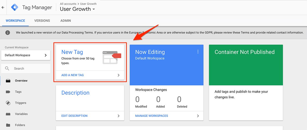创建Google跟踪代码管理器帐户的步骤2添加代码