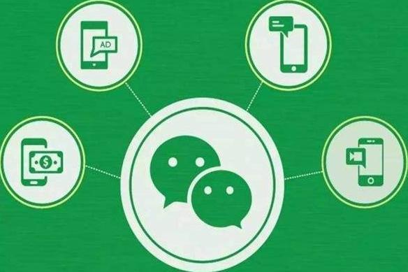 微信公众号如何做好运营工作?