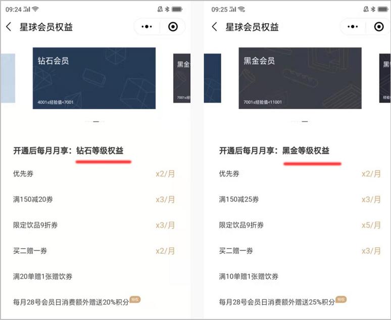 """000字详解喜茶的私域运营方法"""""""
